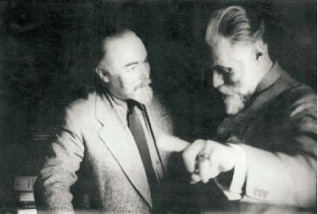 George and Svetoslav Roerich. 1960